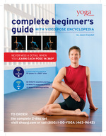 Complete Beginners Guide - 35 Pose Yoga Encyclopedia - Yoga ...
